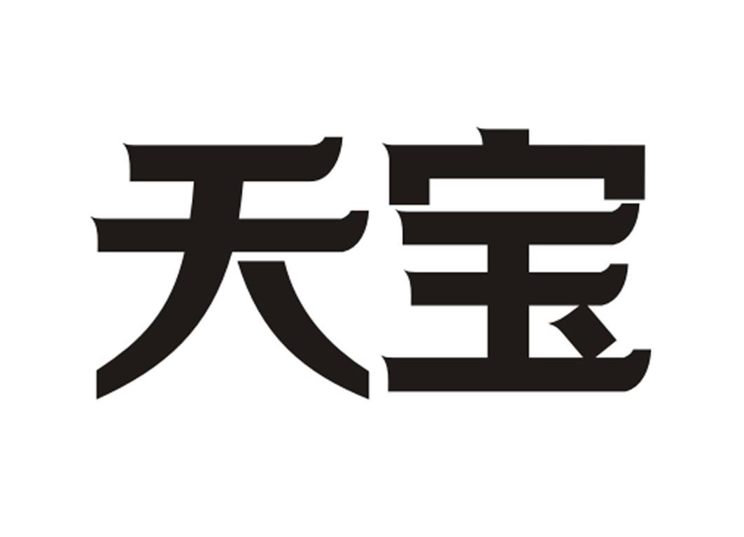 江苏天宝sw5.5电路图