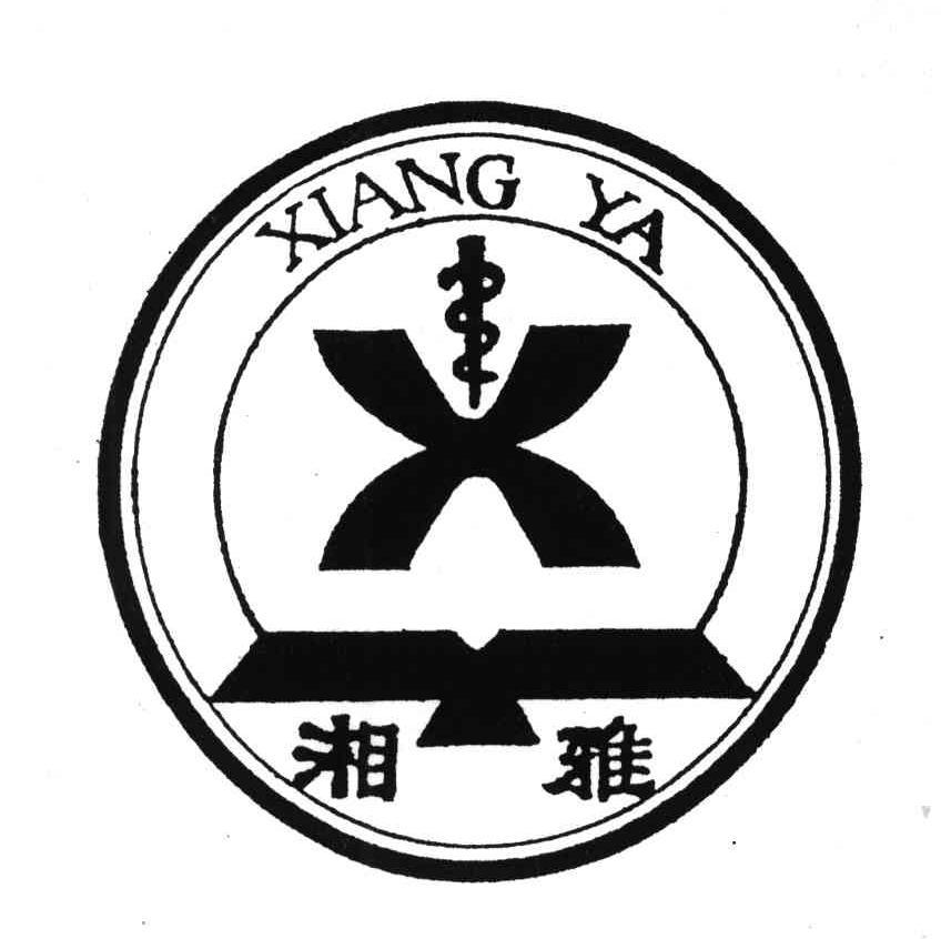 医院名称图标设计