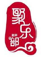 北京福威达文化航模图纸飞机传媒纸图片