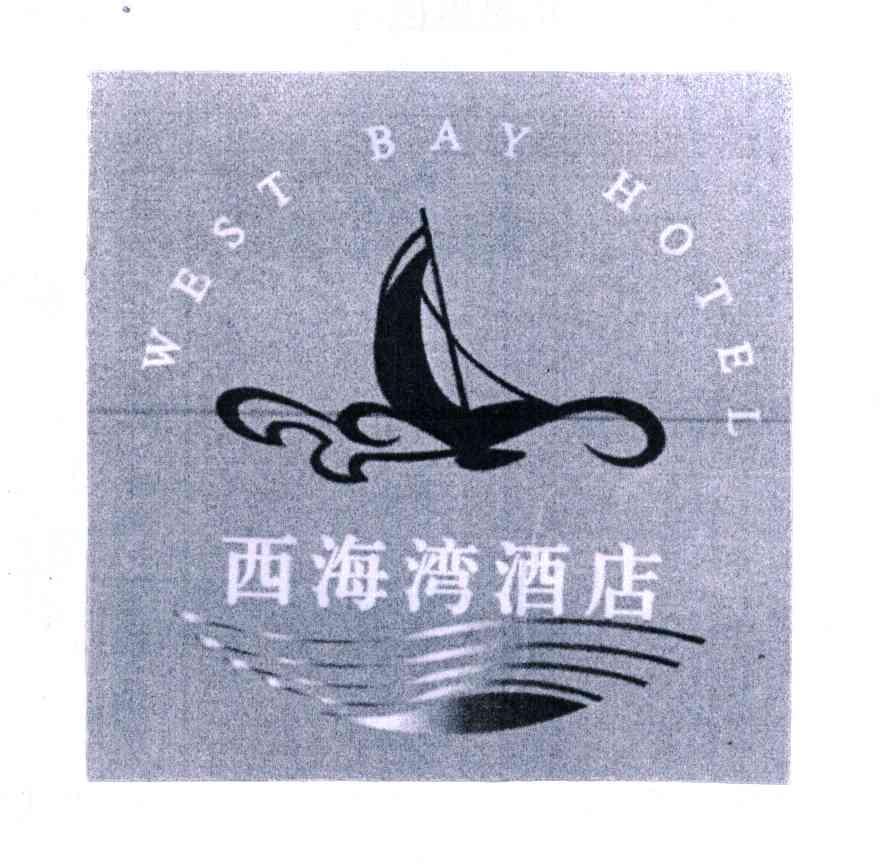 厦门振华物业管理有限公司