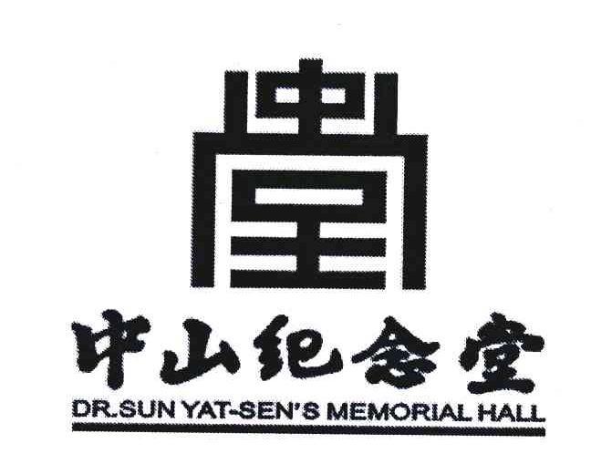 logo logo 标志 设计 矢量 矢量图 素材 图标 648_498