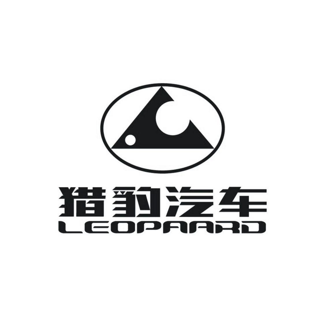 商标名称:猎豹汽车 leopaard 注册号:12466827 类别:37-安装修理