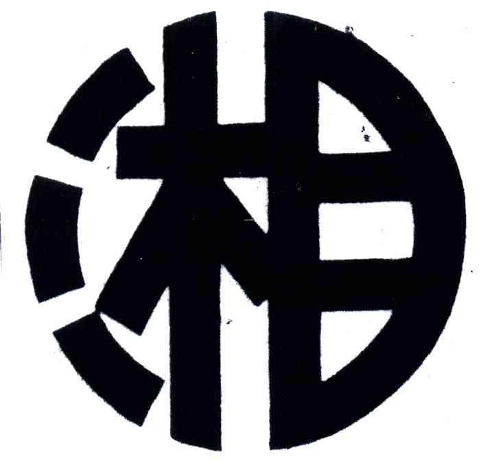 logo 标识 标志 设计 矢量 矢量图 素材 图标 720_672