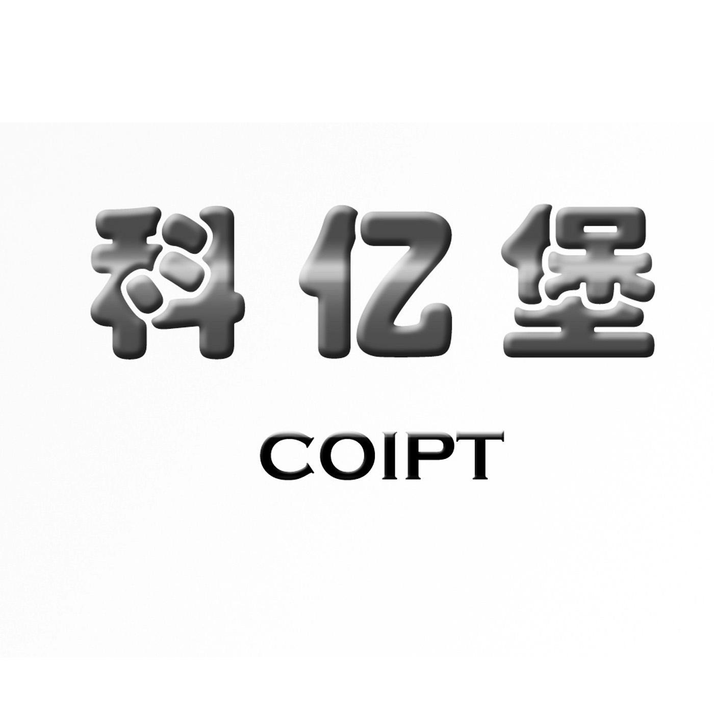 logo logo 标志 设计 矢量 矢量图 素材 图标 1400_1400