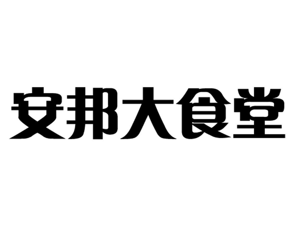 logo logo 标志 设计 矢量 矢量图 素材 图标 1134_873