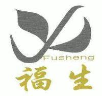 上海福生豆制食品有限公司