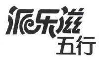 logo logo 标志 设计 矢量 矢量图 素材 图标 840_552