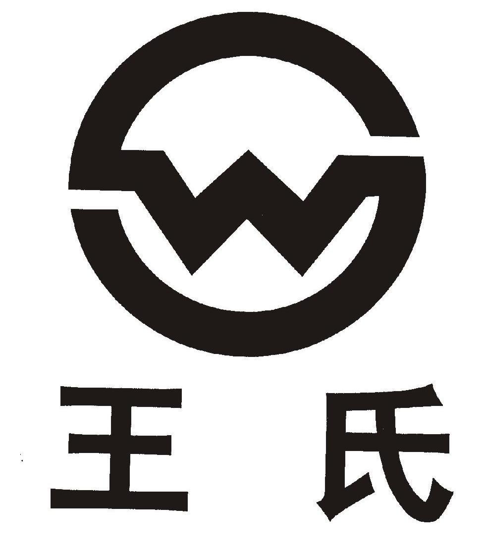 苏州市王氏电路板有限公司