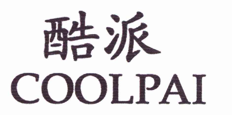 logo logo 标志 设计 矢量 矢量图 素材 图标 942_468
