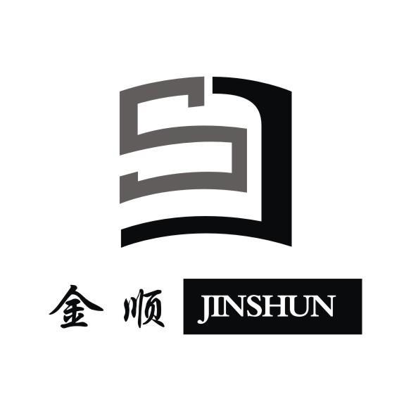【金顺】_06-金属材料_近似商标_竞品商标 - 天眼查