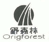 陕西野森林食品有限公司