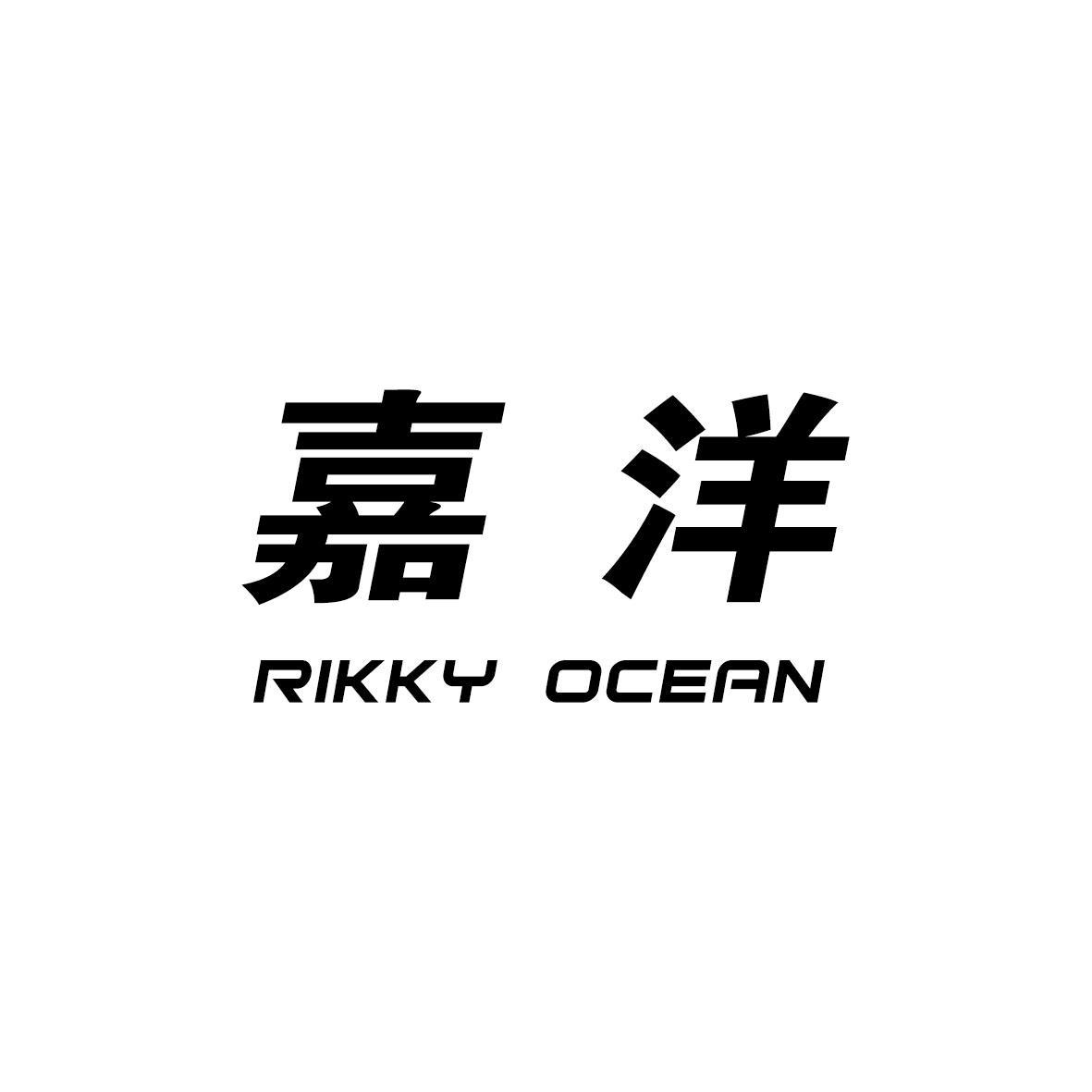 中远海运集团的logo