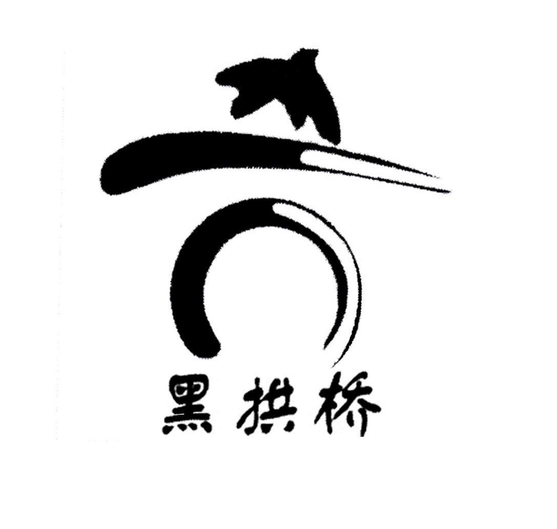 logo logo 标志 设计 书法 书法作品 图标 1087_1033