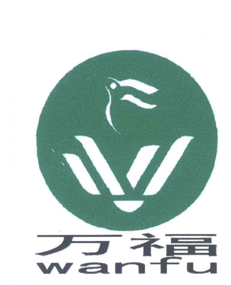 青岛万福集团股份有限公司