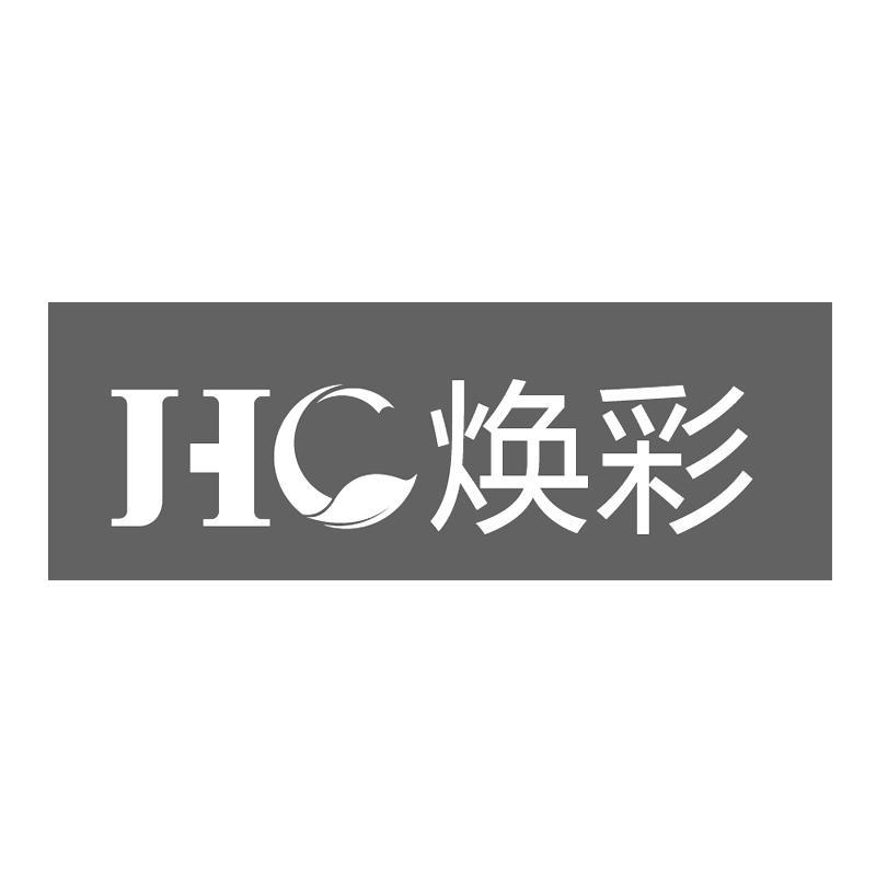 华威驰乐牌 logo