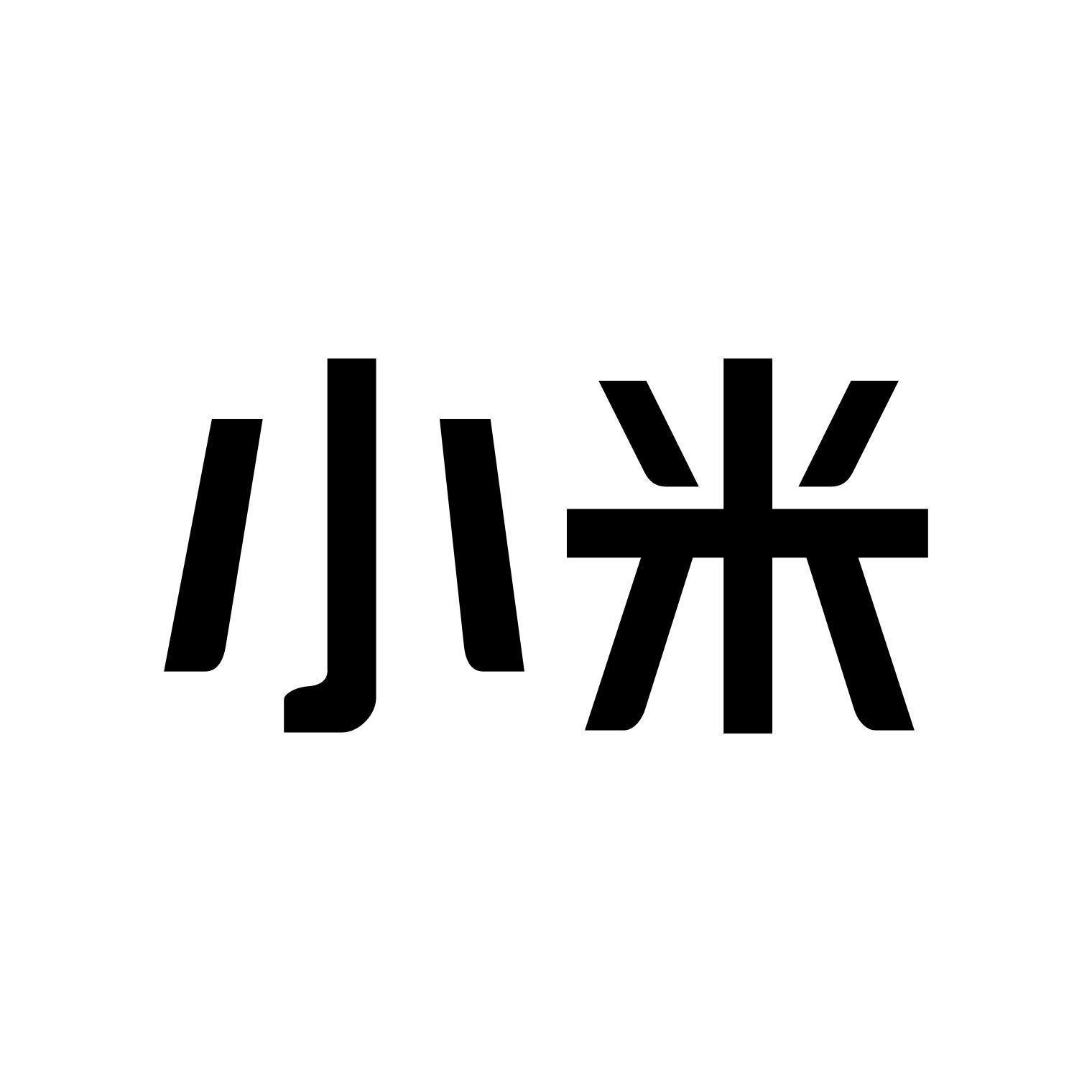 小米创意pop手绘字体