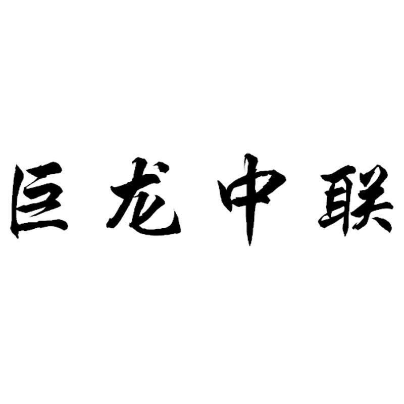 中联f-9300b 电路图