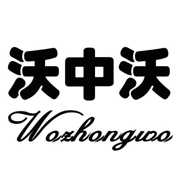 logo logo 标志 设计 矢量 矢量图 素材 图标 591_590