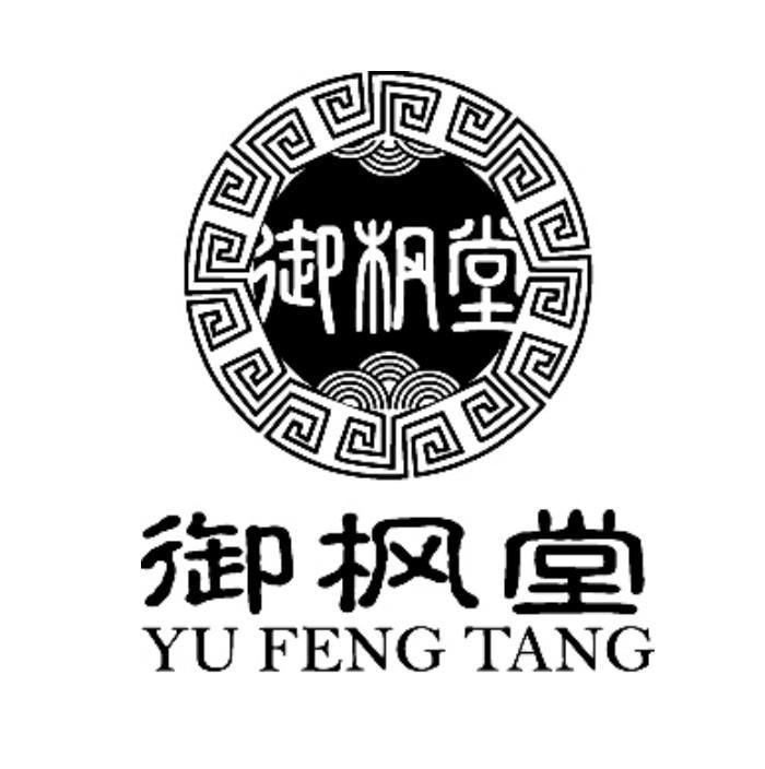 logo logo 标志 设计 矢量 矢量图 素材 图标 700_704