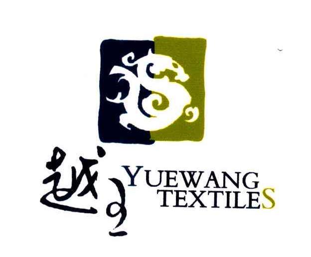 logo logo 标志 设计 矢量 矢量图 素材 图标 624_516