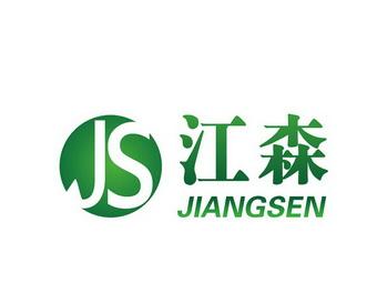 logo logo 标志 设计 图标 945_780