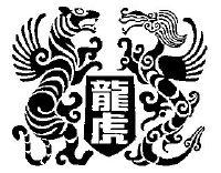 百威英博(南京)啤酒有限公司