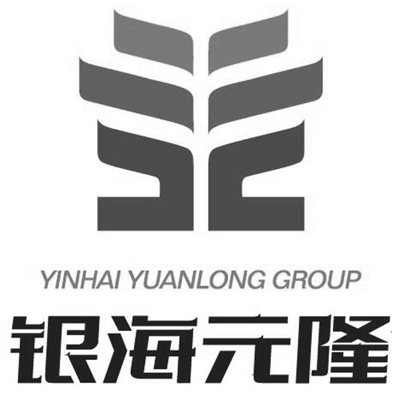 贵州银海房地产开发有限公司