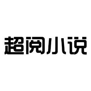 北京爱捷讯信息_【信用科技_v信息信cad孔画怎么长条图片