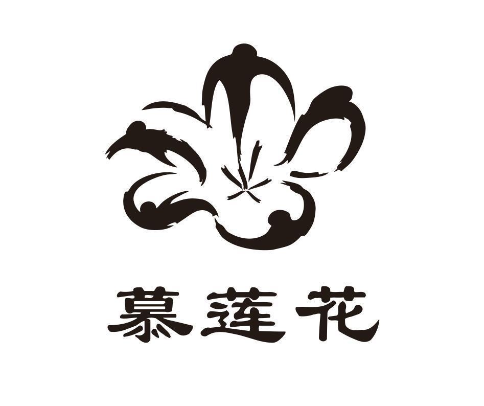 logo logo 标志 设计 矢量 矢量图 素材 图标 947_794