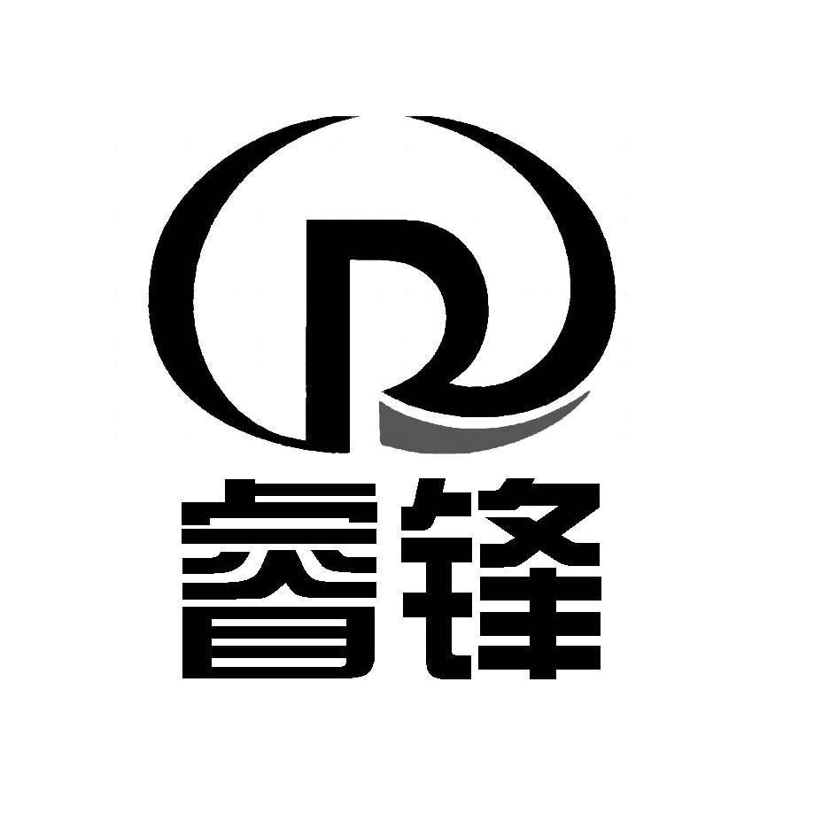 睿鹏图文设计logo