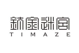深圳雅狮尚品设计中大建筑设计院电话图片