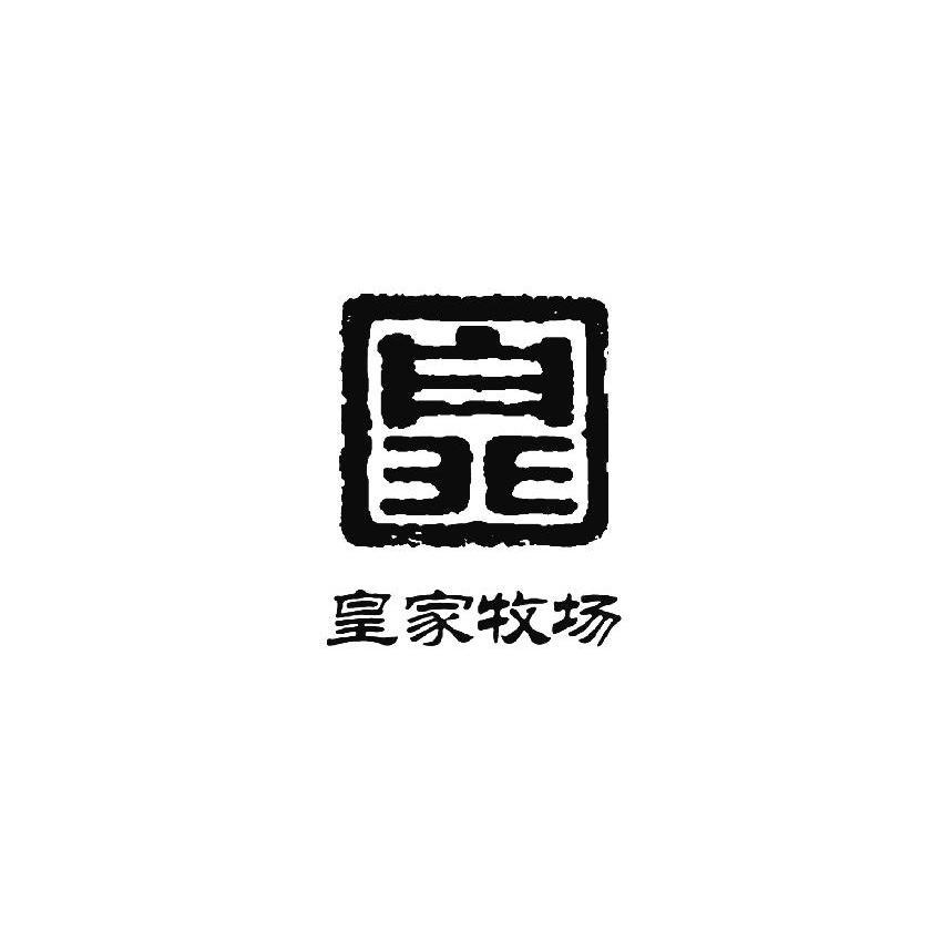 logo logo 标志 设计 矢量 矢量图 素材 图标 850_850