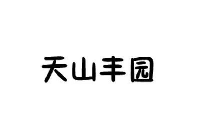 logo logo 标志 设计 矢量 矢量图 素材 图标 800_491