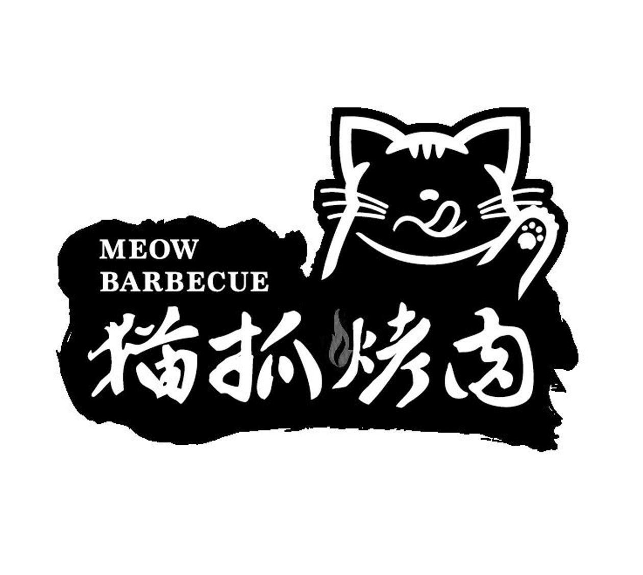 北京猫抓餐饮管理有限公司