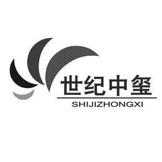北京高中中玺电线电缆议论文世纪语句优美