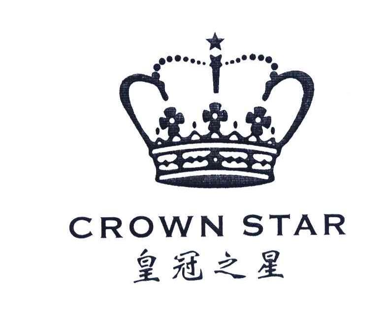 上海汤姆森钢琴有限公司