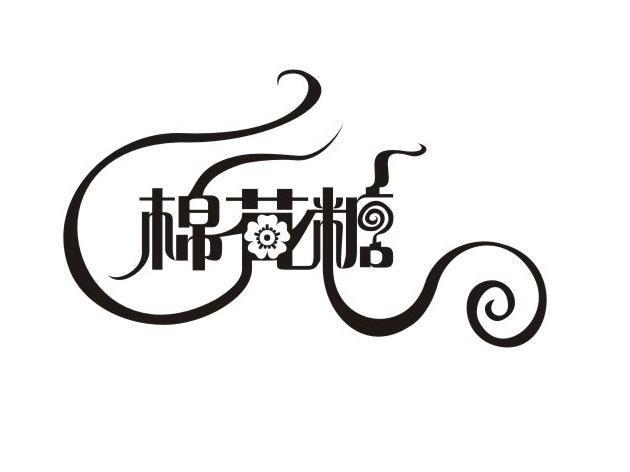 logo logo 标志 设计 矢量 矢量图 素材 图标 630_472