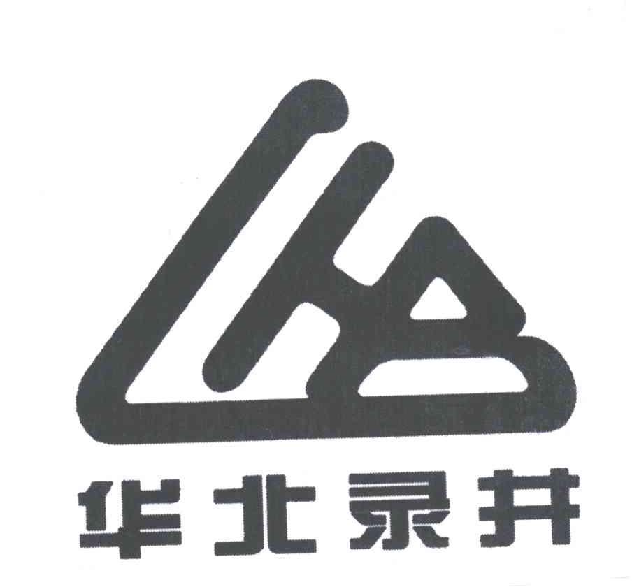 ppt小图标素材 石油