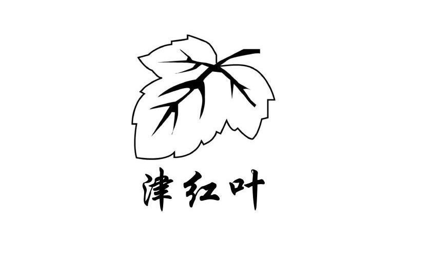 津红叶图片