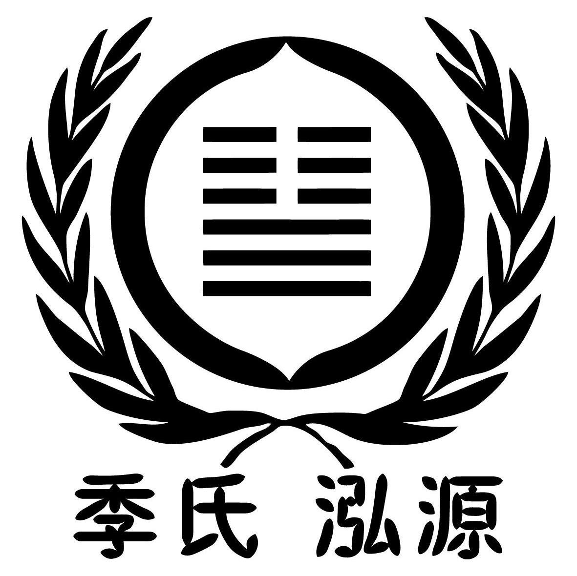 浙江泓源汽车logo