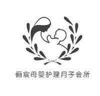 母婴logo矢量图
