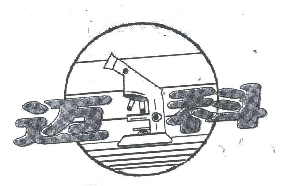 迈科dmt-6652电路图