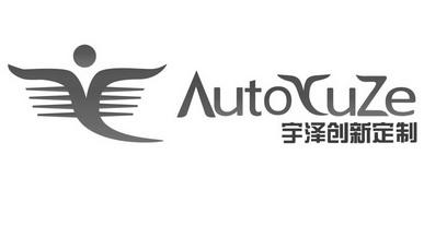 logo logo 标志 设计 矢量 矢量图 素材 图标 387_207