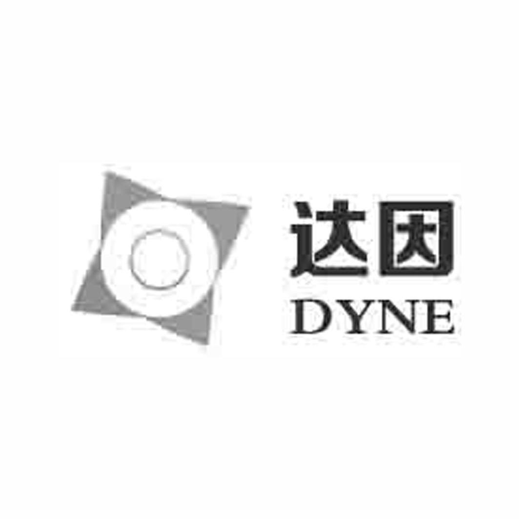 达因汽车压缩机logo