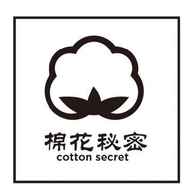 棉花logo图片素材