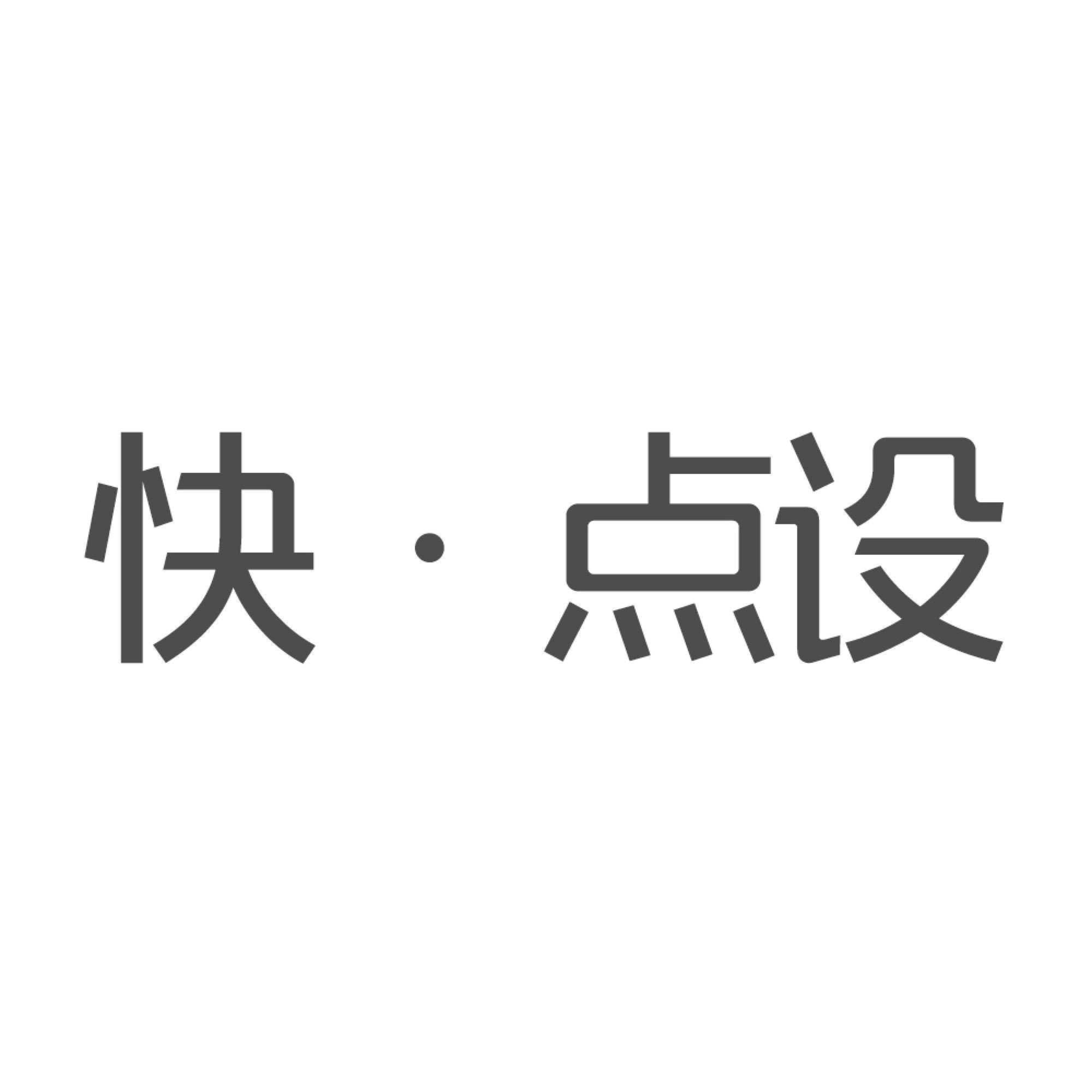 武汉市五加一商贸有限责任公司