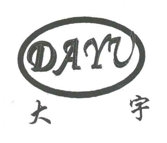 大宇汽车标志图片