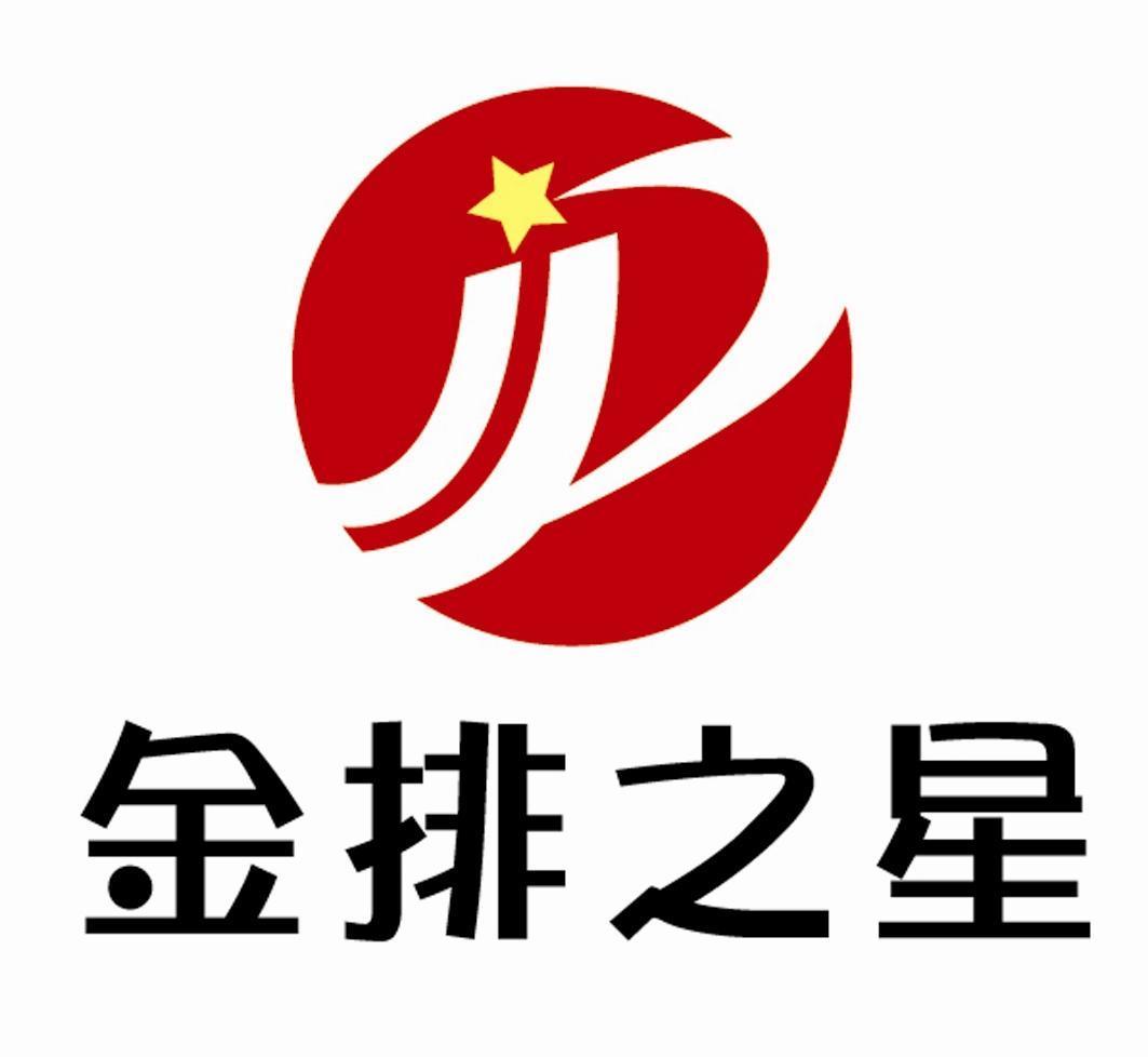 logo logo 标志 设计 图标 1063_978