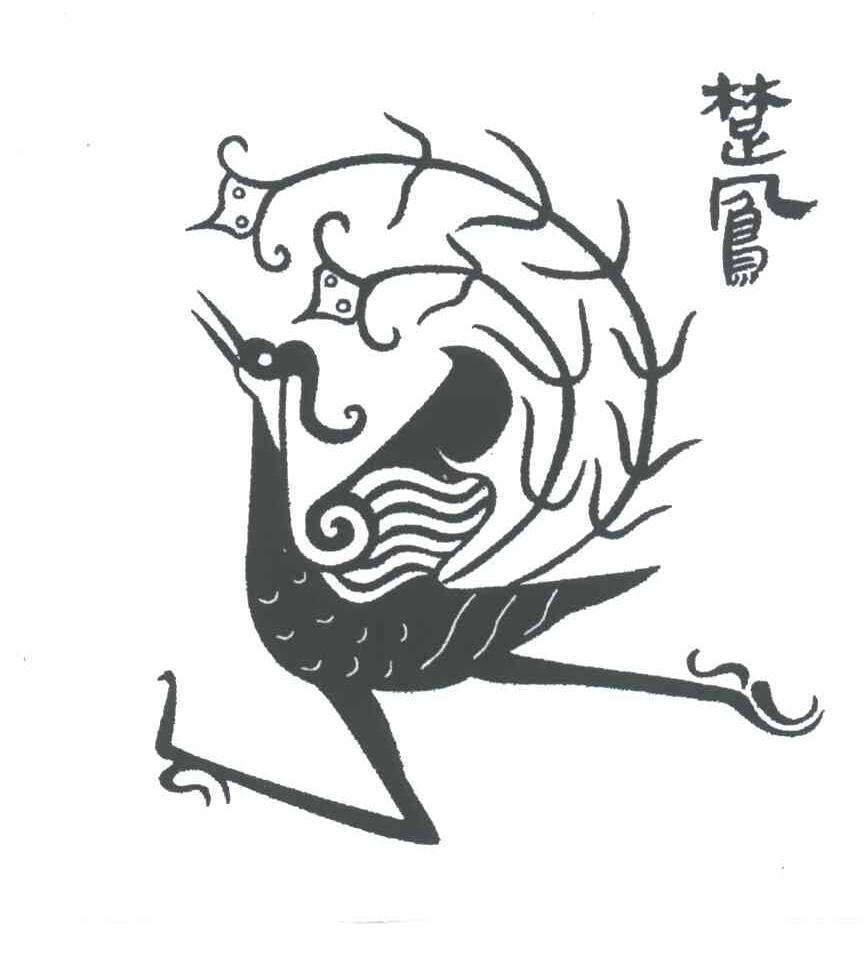 凤简笔图案