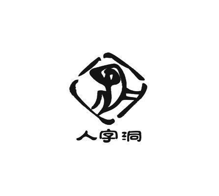 logo logo 标志 设计 矢量 矢量图 素材 图标 446_400